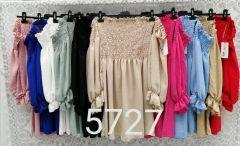 258 Sukienka damska MG2548 (Produkt Italy)