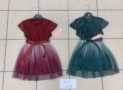 EX2710 Sukienka dziewczęca SK9875