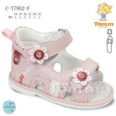 EX0505 Sandały dziecięce C-T7952-F