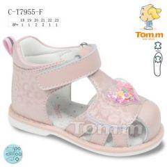 EX0505 Sandały dziecięce C-T7955-F