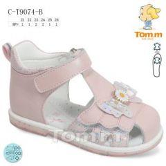 EX0505 Sandały dziecięce C-T9074-B