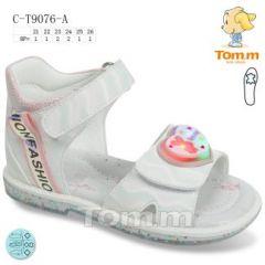 EX0505 Sandały dziecięce C-T9076-4