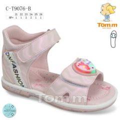 EX0505 Sandały dziecięce C-T9076-B