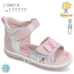 EX0505 Sandały dziecięce C-T9077-B