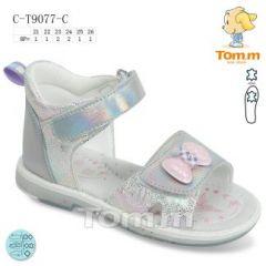 EX0505 Sandały dziecięce C-T9077-C