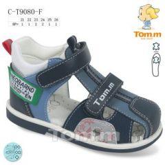 EX0505 Sandały dziecięce C-T9080-F
