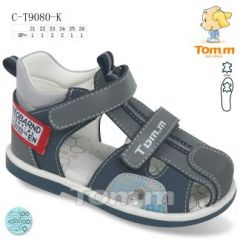 EX0505 Sandały dziecięce C-T9080-K
