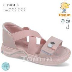 EX0505 Sandały dziecięce C-T9084-B