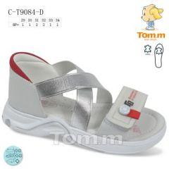 EX0505 Sandały dziecięce C-T9084-D