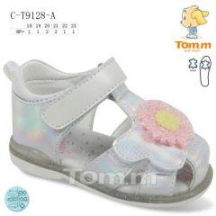 EX0505 Sandały dziecięce C-T9128-A