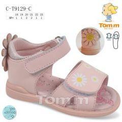 EX0505 Sandały dziecięce C-T9129-C