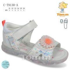 EX0505 Sandały dziecięce C-T9130-A
