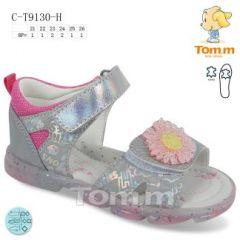 EX0505 Sandały dziecięce C-T9130-H