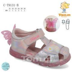 EX0505 Sandały dziecięce C-T9131-B
