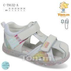 EX0505 Sandały dziecięce C-T9132-A