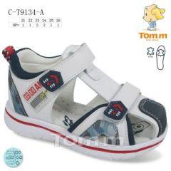 EX0505 Sandały dziecięce C-T9134-A
