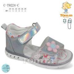 EX0505 Sandały dziecięce C-T9224-C