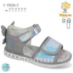 EX0505 Sandały dziecięce C-T9226-C