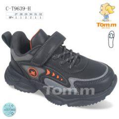 EX0108 Sportowe dziecięce C-T9639-H