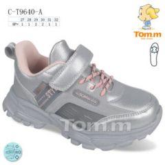 EX0108 Sportowe dziecięce C-T9640-A