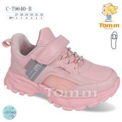 EX0108 Sportowe dziecięce C-T9640-B