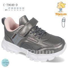 EX0108 Sportowe dziecięce C-T9640-D