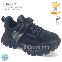 EX0108 Sportowe dziecięce C-T9640-F