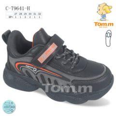 EX0108 Sportowe dziecięce C-T9641-H
