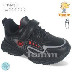 EX0108 Sportowe dziecięce C-T9643-E