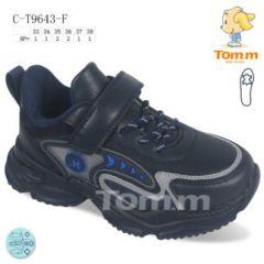 EX0108 Sportowe dziecięce C-T9643-F
