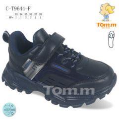 EX0108 Sportowe dziecięce C-T9644-F