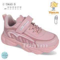 EX0108 Sportowe dziecięce C-T9645-B