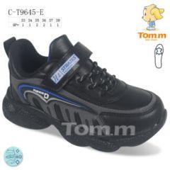 EX0108 Sportowe dziecięce C-T9645-E