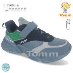 EX0108 Sportowe dziecięce C-T9666-A