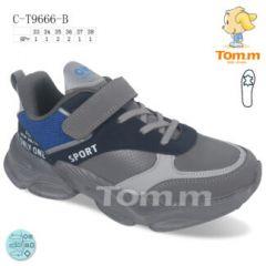 EX0108 Sportowe dziecięce C-T9666-B