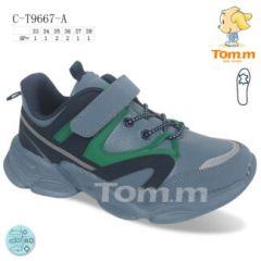EX0108 Sportowe dziecięce C-T9667-A