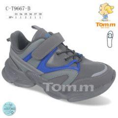 EX0108 Sportowe dziecięce C-T9667-B