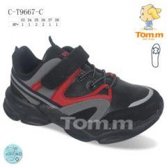 EX0108 Sportowe dziecięce C-T9667C