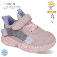 EX0108 Sportowe dziecięce C-T9682-B