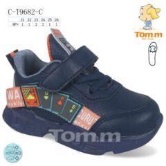EX0108 Sportowe dziecięce C-T9682-C