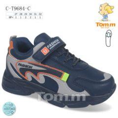 EX0108 Sportowe dziecięce C-T9684-C