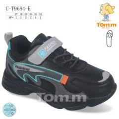 EX0108 Sportowe dziecięce C-T9684-E
