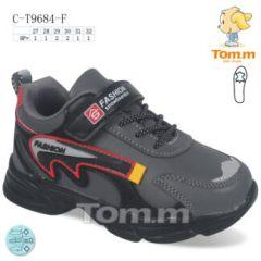 EX0108 Sportowe dziecięce C-T9684-F
