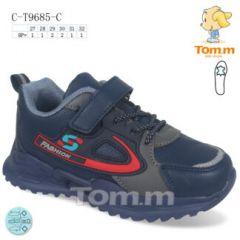 EX0108 Sportowe dziecięce C-T9685-C