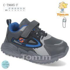 EX0108 Sportowe dziecięce C-T9685-F