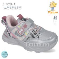 EX0108 Sportowe dziecięce C-T9700-A