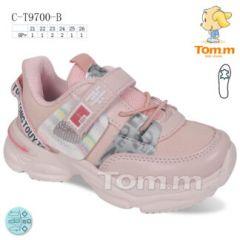 EX0108 Sportowe dziecięce C-T9700-B