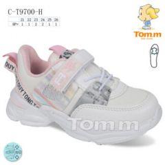 EX0108 Sportowe dziecięce C-T9700-H
