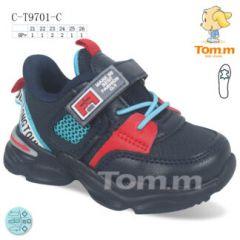 EX0108 Sportowe dziecięce C-T9701-C