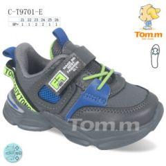 EX0108 Sportowe dziecięce C-T9701-E